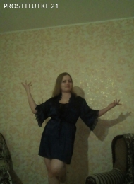 Настя (28 лет)