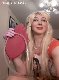 Транссексуалка Лола